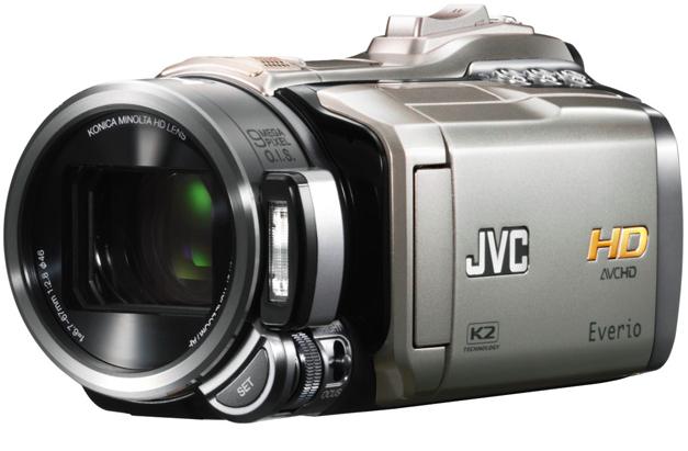 JVC Everio GZ-HM400