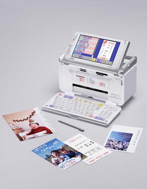 Casio PCP-1300