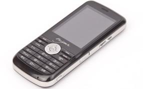 Enigma E2 – super bezpieczny telefon szyfrujący