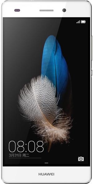 Huawei P8 Lite3