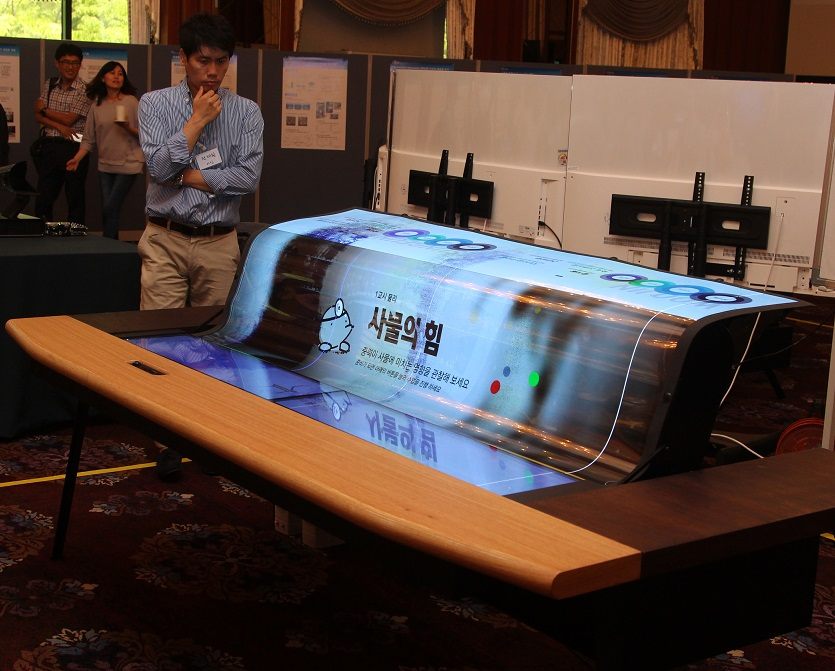 lgd_77-inch_flexible_and_transparent_display_smartdesk