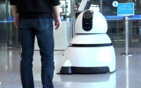 airport_cleaning_robot_1